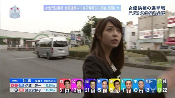 宇垣美里 選挙特番のヨガポーズ&お澄まし顔キャプ 画像27枚 17
