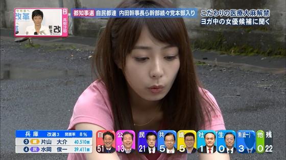 宇垣美里 選挙特番のヨガポーズ&お澄まし顔キャプ 画像27枚 1
