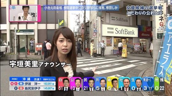 宇垣美里 選挙特番のヨガポーズ&お澄まし顔キャプ 画像27枚 20