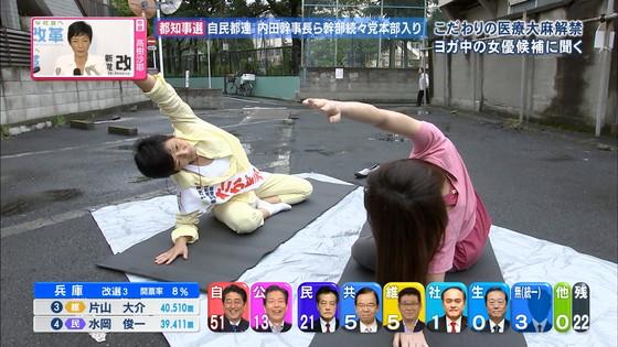 宇垣美里 選挙特番のヨガポーズ&お澄まし顔キャプ 画像27枚 21