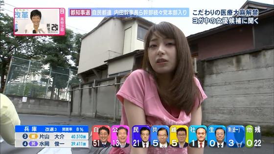 宇垣美里 選挙特番のヨガポーズ&お澄まし顔キャプ 画像27枚 22