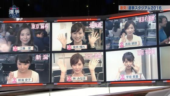 宇垣美里 選挙特番のヨガポーズ&お澄まし顔キャプ 画像27枚 2