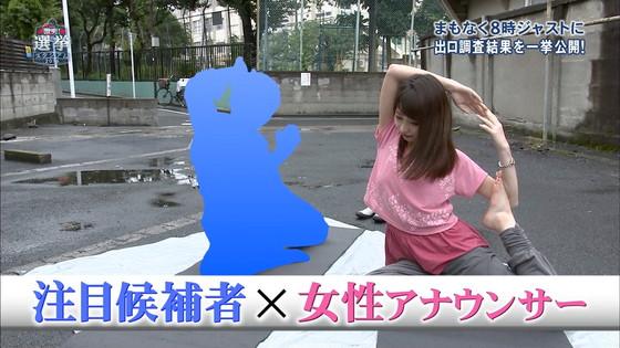 宇垣美里 選挙特番のヨガポーズ&お澄まし顔キャプ 画像27枚 4