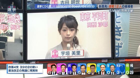 宇垣美里 選挙特番のヨガポーズ&お澄まし顔キャプ 画像27枚 5