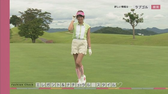 久松郁実 ラブゴル2のキュートなゴルフウェア姿キャプ 画像25枚 4