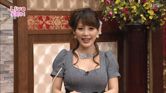 美馬怜子 有吉反省会のGカップ着衣巨乳とパイパン告白キャプ 画像17枚 12