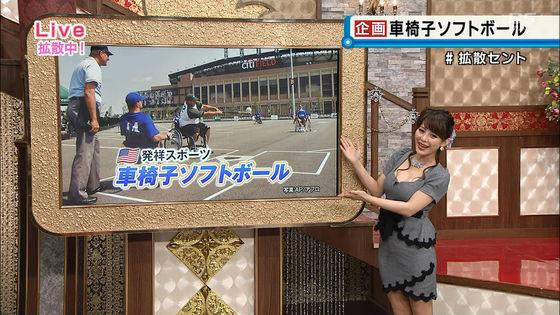 美馬怜子 有吉反省会のGカップ着衣巨乳とパイパン告白キャプ 画像17枚 14