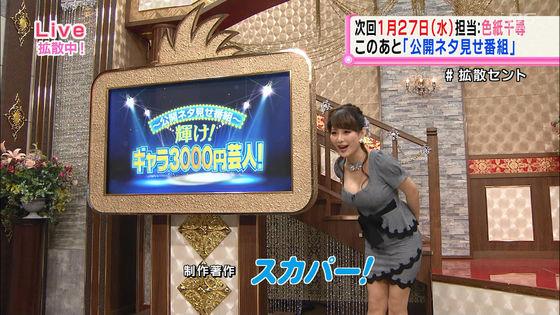 美馬怜子 有吉反省会のGカップ着衣巨乳とパイパン告白キャプ 画像17枚 15