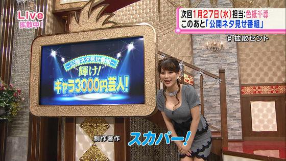 美馬怜子 有吉反省会のGカップ着衣巨乳とパイパン告白キャプ 画像17枚 16