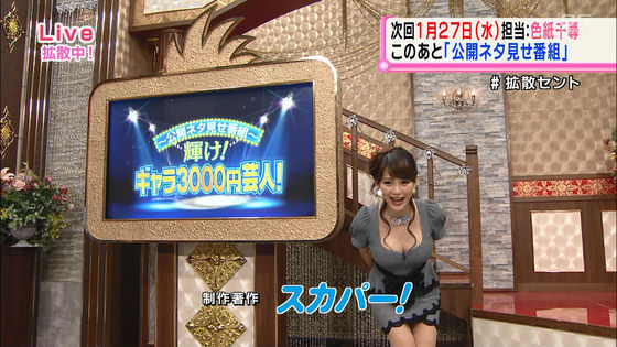 美馬怜子 有吉反省会のGカップ着衣巨乳とパイパン告白キャプ 画像17枚 17