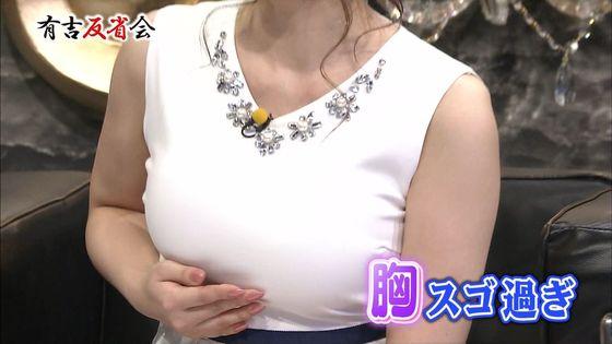 美馬怜子 有吉反省会のGカップ着衣巨乳とパイパン告白キャプ 画像17枚 2