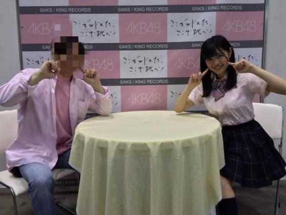 田中優香 写メ会で披露してくれたGカップ着衣巨乳 画像14枚 11