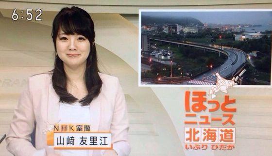 山崎友里江 NHK室蘭女子アナウンサーの愛人クラブ嬢疑惑 画像13枚 13