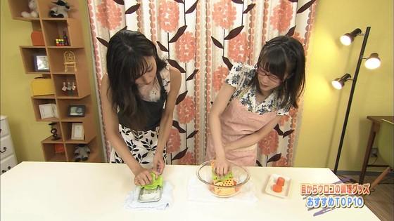 石川恋 ランク王国の腋チラクッキングキャプ 画像28枚 16