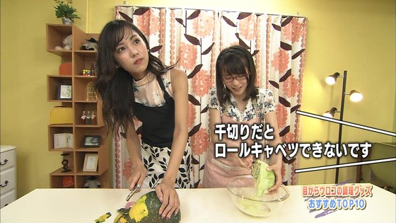 石川恋 ランク王国の腋チラクッキングキャプ 画像28枚 21