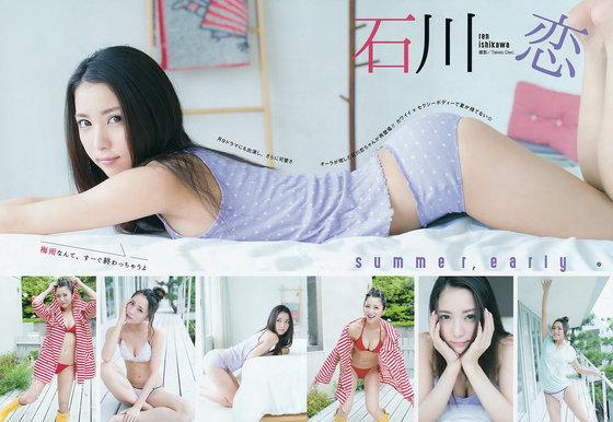 石川恋 ランク王国の腋チラクッキングキャプ 画像28枚 22