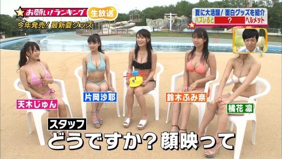 鈴木ふみ奈 お願い!ランキングのHカップハミ乳キャプ 画像30枚 28