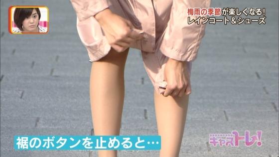 斎藤真美 朝日放送美人アナウンサーの腋チラ&美脚キャプ 画像30枚 11