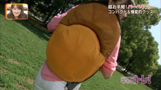 斎藤真美 朝日放送美人アナウンサーの腋チラ&美脚キャプ 画像30枚 18