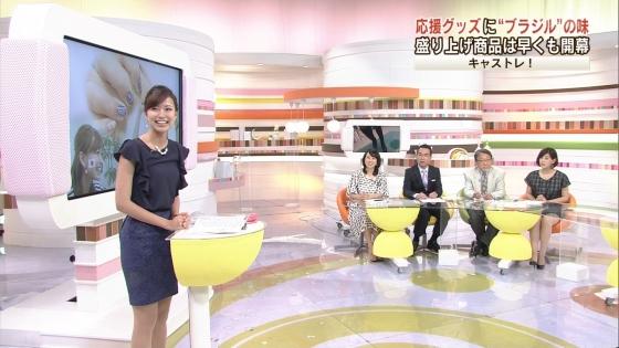 斎藤真美 朝日放送美人アナウンサーの腋チラ&美脚キャプ 画像30枚 29