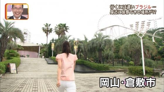 斎藤真美 朝日放送美人アナウンサーの腋チラ&美脚キャプ 画像30枚 3