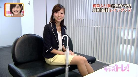 斎藤真美 朝日放送美人アナウンサーの腋チラ&美脚キャプ 画像30枚 7