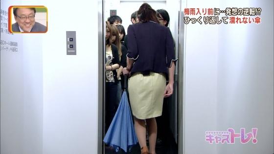 斎藤真美 朝日放送美人アナウンサーの腋チラ&美脚キャプ 画像30枚 8
