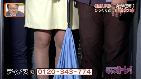 斎藤真美 朝日放送美人アナウンサーの腋チラ&美脚キャプ 画像30枚 9