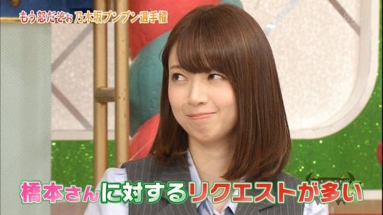 橋本奈々未 NOGIBINGO!6の可愛い怒り顔キャプ 画像30枚 13