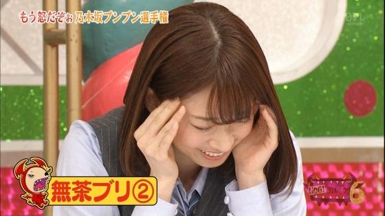 橋本奈々未 NOGIBINGO!6の可愛い怒り顔キャプ 画像30枚 15