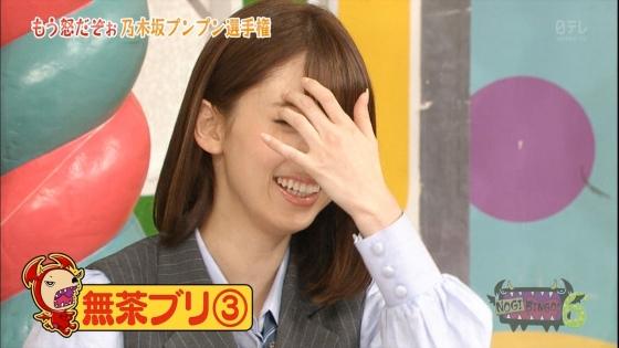 橋本奈々未 NOGIBINGO!6の可愛い怒り顔キャプ 画像30枚 21
