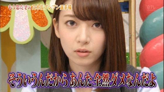 橋本奈々未 NOGIBINGO!6の可愛い怒り顔キャプ 画像30枚 24