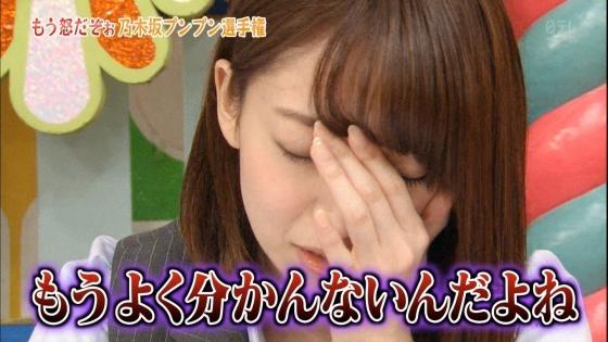橋本奈々未 NOGIBINGO!6の可愛い怒り顔キャプ 画像30枚 25