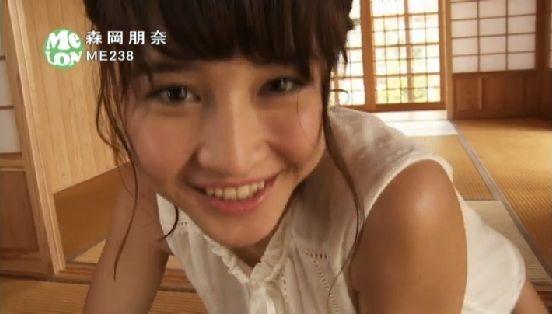 森岡朋奈 DVDキレイなお姉さんのEカップ谷間キャプ 画像51枚 1
