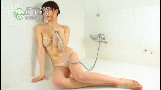 穂川果音 DVD晴れのちカノンのGカップ爆乳キャプ 画像27枚 18