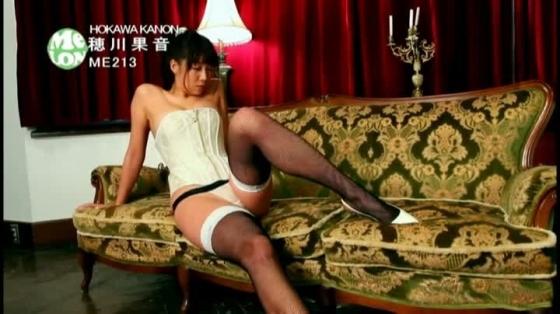 穂川果音 DVD晴れのちカノンのGカップ爆乳キャプ 画像27枚 23