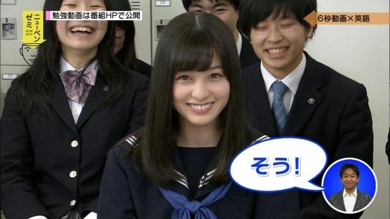 橋本環奈 テストの花道のセーラー服美少女姿キャプ 画像30枚 10