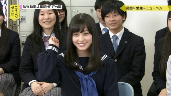 橋本環奈 テストの花道のセーラー服美少女姿キャプ 画像30枚 14