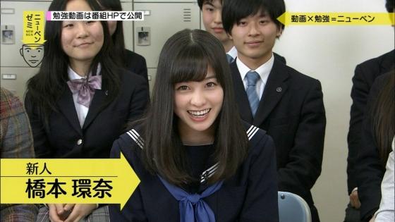橋本環奈 テストの花道のセーラー服美少女姿キャプ 画像30枚 1