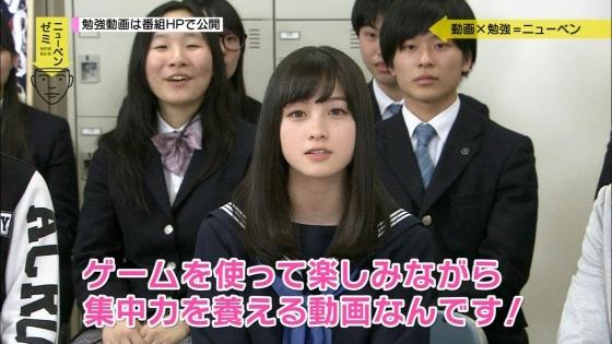 橋本環奈 テストの花道のセーラー服美少女姿キャプ 画像30枚 22