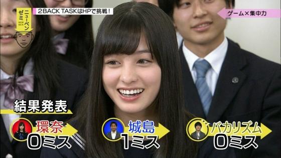 橋本環奈 テストの花道のセーラー服美少女姿キャプ 画像30枚 25