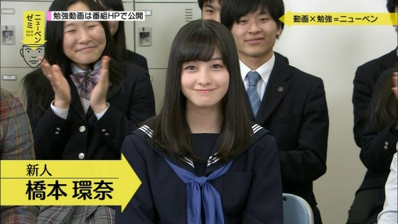 橋本環奈 テストの花道のセーラー服美少女姿キャプ 画像30枚 2