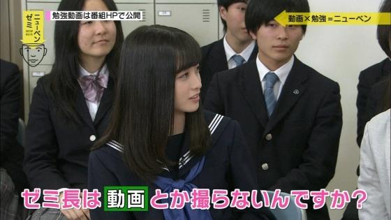 橋本環奈 テストの花道のセーラー服美少女姿キャプ 画像30枚 4