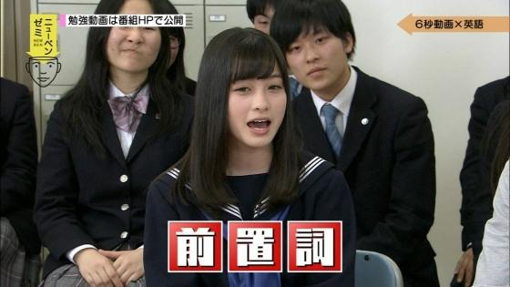 橋本環奈 テストの花道のセーラー服美少女姿キャプ 画像30枚 7