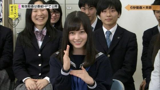 橋本環奈 テストの花道のセーラー服美少女姿キャプ 画像30枚 9