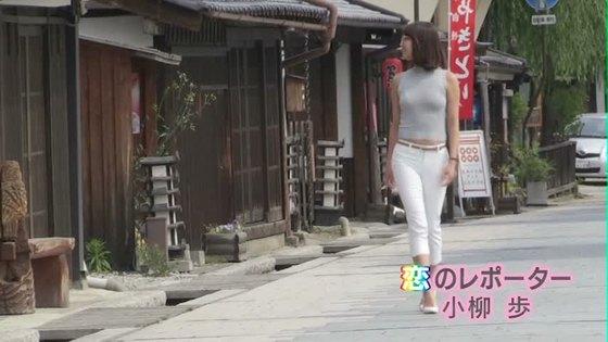 小柳歩 恋のレポーターの美尻&股間食い込みキャプ 画像66枚 27
