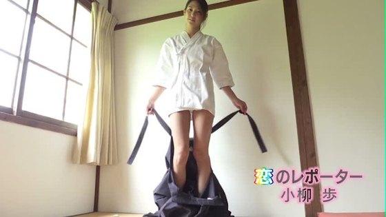 小柳歩 恋のレポーターの美尻&股間食い込みキャプ 画像66枚 35