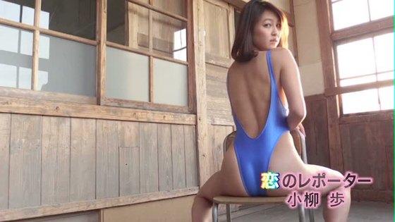 小柳歩 恋のレポーターの美尻&股間食い込みキャプ 画像66枚 50