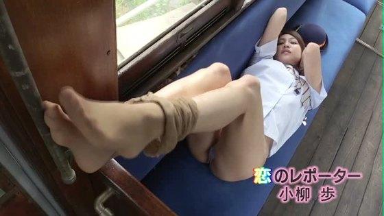 小柳歩 恋のレポーターの美尻&股間食い込みキャプ 画像66枚 61