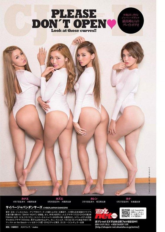 サイバージャパンダンサーズ 週プレ袋とじの手ブラセミヌード 画像30枚 7